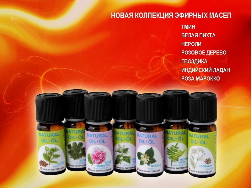 Масло розы купить в беларуси где купить синие розы в киеве